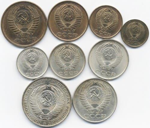Монеты 1961 года реверс