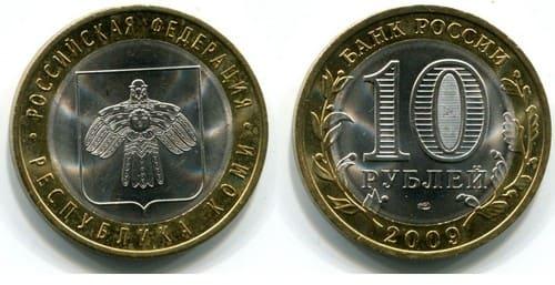 10 рублей 2009 года Коми