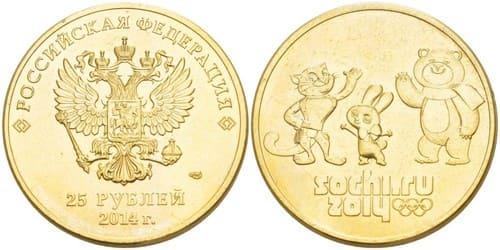 25 рублей 2014 года Символ соревнований