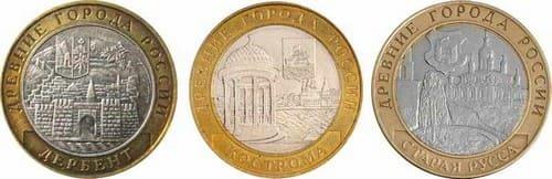 Древние города 2002