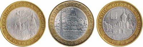 Древние города 2007