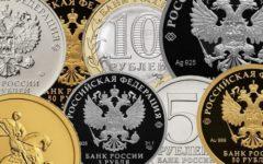 План выпуска монет
