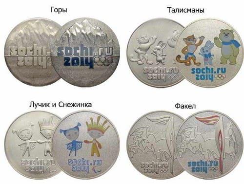 Сочи 2011-2014 года